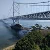 【旅行記】 他力で徳島旅行をした話