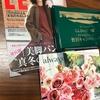 女性誌LEE・新年号はコスパ高し!L.L.ビーンのトートはかなり使える