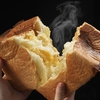 【リーガロイヤルホテル(大阪)】大人気の高級食パン「ロイヤル・リッチ シフォン」に、5種のチーズを使った「ロイヤル・リッチ シフォン<チーズ>」が新登場