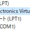 Windows10でドローンの設定をBetaflightでしようとしたときに仮想のポートを設定してDFUモードとCOM3を両立する方法