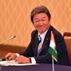 外務省リアルタイム 「第2回日米豪印外相会合」
