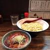 【今週のラーメン1821】 東京味噌らーめん 鶉 (東京・武蔵境) 辛味噌つけ麺・大盛り