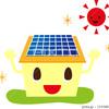 太陽光(屋根)高圧(^^♪