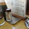 【新橋】末吉 ボリューム満点とんかつランチ