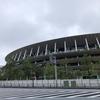 雑記 国立競技場とGO TOとさなぎ