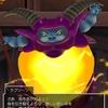 ドラクエ8 vol.25~暗黒神ラプソーン~