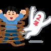 「2年縛り」が解きやすくなる!携帯違約金が上限1,000円に大幅値下げ!!