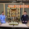 熊本 水戸黄門で広告宣伝の仏壇店
