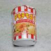 チキチキボーンのカップ麺見つけたったwww【セブンイレブン】