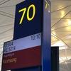 【搭乗記】チャイナエアライン934便 香港→高雄ビジネスクラス。ビジネスクラス36席仕様の機体でした。