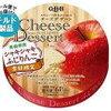 「チーズデザート青森県産シャキシャキふじりんご」まるでチーズケーキみたいだった