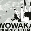 wowakaの死について思うこと