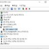 【C#.net】DIO-0808LY-USBを使ってI/Oの制御を行う