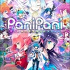 PaniPani-パラレルニクスパンドラナイト