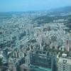 kkdayで台北101の86階 頂鮮で台北の街を見下ろしながら充実ランチ! 台湾旅行7回目 2019.6 台南・台北