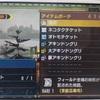 【MHXX】豪アキンドングリの効率的な集め方【モンハンダブルクロス】