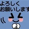ただいまぁ(๑˃̵ᴗ˂̵)
