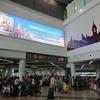 カンボジア・アンコール航空を利用してシェムリアップに行った話 カンボジア🇰🇭旅の記録