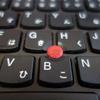 家庭用ノートPCとして15.7型ThinkPadはおすすめです。(E550、E570)