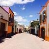 地中海のような街 Tequisquiapan