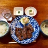 【孤独のグルメ】牛たんセット・萃萃(すいすい)