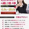 Airは東京都渋谷区渋谷1-8-3 渋谷ビル12階の闇金です。