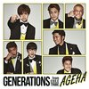 GENERATIONS from EXILE TRIBE シングルリリース曲一覧