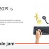 「Google Code Jam 2019 Round 2」へ進めることになった!?