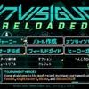 本日11時までSwitch版108円‐敵も自分も透明人間で対戦アクションInvisigun Reloaded