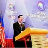 アジア政党会議