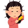 【オススメ】その寝ぐせ直し高すぎる! 寝ぐせなおしは精製水しかない(^O^)/