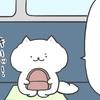 4コマ漫画「ぽんちゃん、旅に出る⑤」