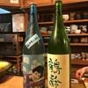 しぐれ茶屋 侘助 2ヶ月の間に超進化!祇園白川石畳