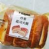 ガッカリ…台湾7-11のパン