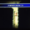 【レトロゲームファイナルファンタジー1プレイ日記その8】リメイク版追加ダンジョンに挑戦!懐かしの四天王登場(^-^;