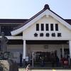 レトロでモダンな街、福島県会津若松市の魅力とは?