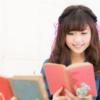 新社会人に捧げる!仕事に行き詰まった時に読んでおきたい本10選!