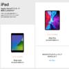 【Appleストア】2021年初売りipad pro 11インチを購入した。12000円Appleストアのギフトカードが貰えたよ。
