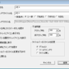 メモ+ のWindows用クライアントをタスクトレイ常駐で使えるように。
