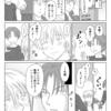 テゴマス(増手)BL漫画 3 腐向け♡