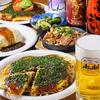 【オススメ5店】本厚木・相模大野・海老名・伊勢原(神奈川)にあるお好み焼きが人気のお店