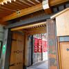 和泉式部のお寺・誠心院