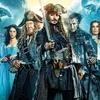 【映画】「パイレーツ・オブ・カリビアン5/最後の海賊」観に行ってきました!