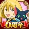 魔法使いと黒猫のウィズの感想と楽しみ方をブログで紹介!クイズゲーム好きにおすすめ!