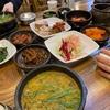 初めて食べた栄養満点韓国のどじょうスープ、チュオタン!