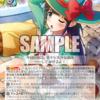 今日のカード 11/1 レヴュー・スタァライト編