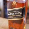 『ジョニーウォーカー ブラックラベル12年』誰にでもおすすめできるスコッチのスタンダードはスモーキーで安定の旨さ