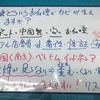 熊本 仏壇店 ネットで買った中国仏壇 カビ生える 安い仏壇