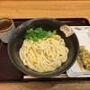 6の付く日は麦まるの日で天ぷらがお得 @麦まる
