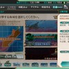E2 南西諸島沖(第一ゲージ)